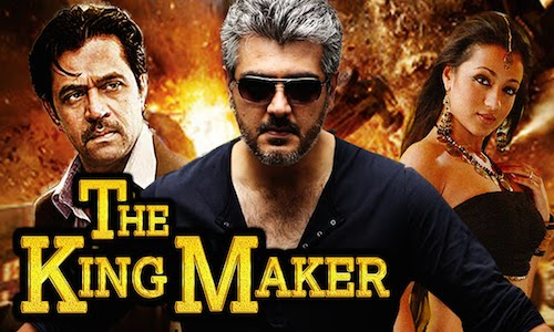 The King Maker 2016 South Hindi Dubbed Movie Download 500mb