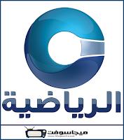 شاهد قناة عمان الرياضية hd بث مباشر اون لاين الان