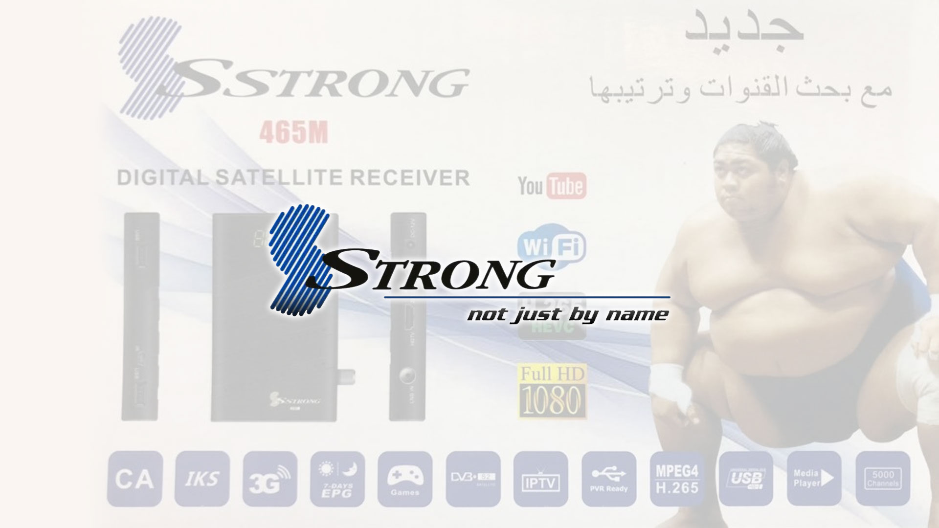 Download Software SStrong 465M HD New Update Firmware Receiver