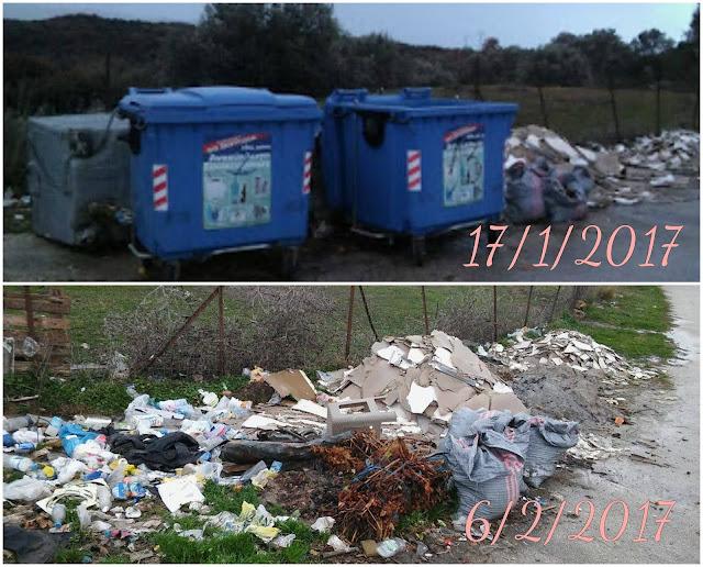 """Η """"λύση"""" του Δήμου Ηγουμενίτσας για τα σκουπίδια στο Καστρί (+ΦΩΤΟ)"""