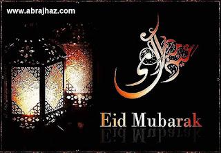 تهنئة: بمناسبة حلول عيد الفطر موقع حظك اليوم توقعات الابراج يتمنى لكم عيد مبارك سعيد