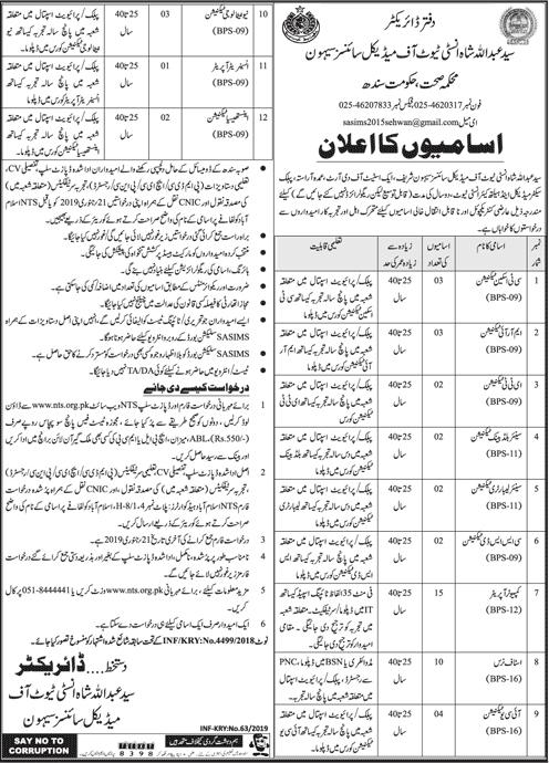 Jobs vacancies In Sayed Abdullah Shah Institute Of Medical Sciences 09 January 2019