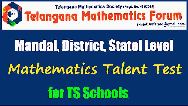 Mathematics Talent Test