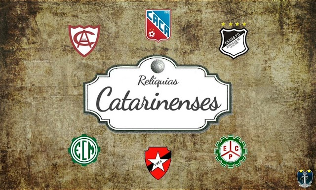 Relíquias Catarinenses: Esporte Clube Próspera