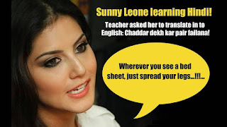 Sunny leone Non Veg Jokes In Hindi