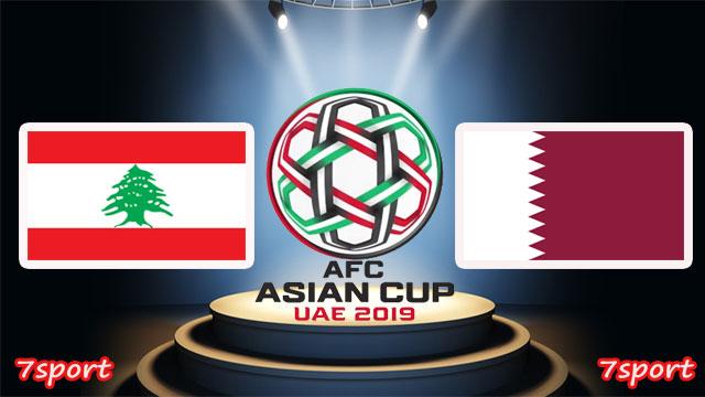 موعدنا مع  مباراة قطر ولبنان بتاريخ 09/01/2019  كأس اسيا