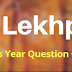 UP lekhpal question paper +lekhpal guide PDF Download Free