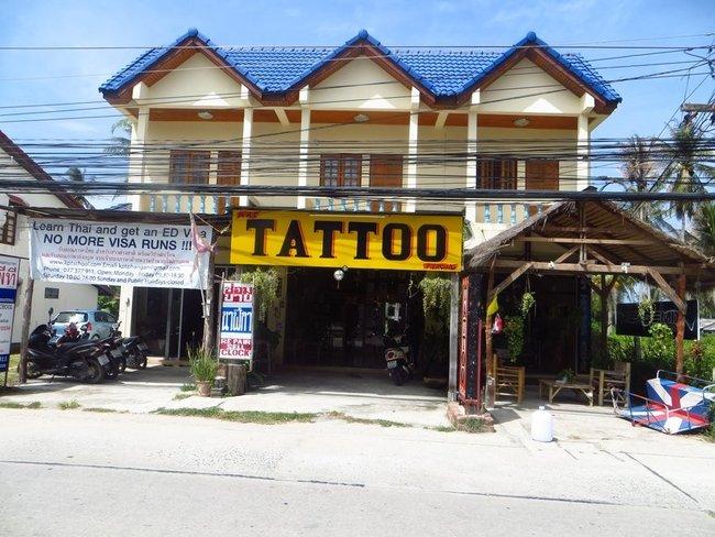 Школа тайского языка на острове Панган