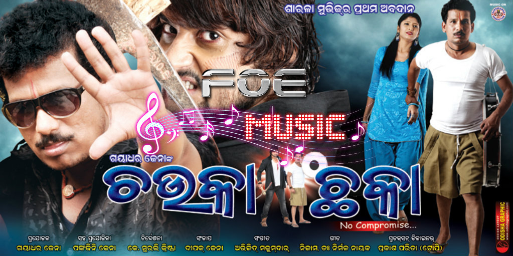 Odia film kriminal mp3 song - New movies coming out to buy