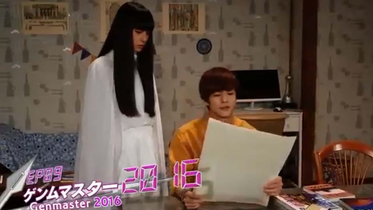 Kamen Rider Zi-O Episode 9 Subtitle Indonesia