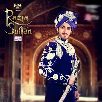 Sinopsis Drama Film Razia Sultan MNCTV