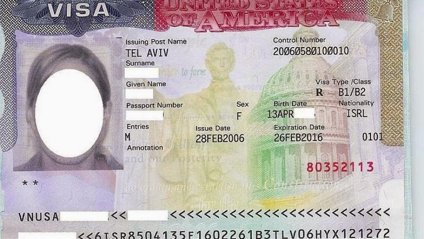 Travel Out Of Country H B Visa