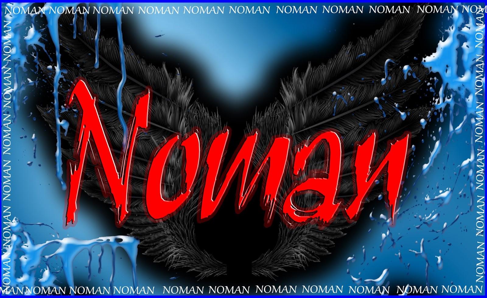 Noman Name Wallpapers HD 2017