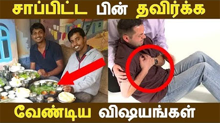 Avoid this Thing After Eating 05-09-2017