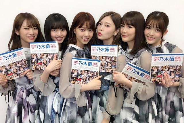 Nogizaka46 - Keyakizaka46 both dominate Oricon photobook