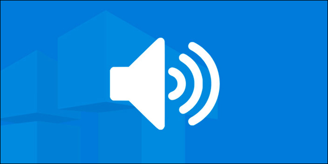 كيفية-ضبط-مستوى-الصوت-لكل-تطبيق-وبرنامج-على-ويندوز-10