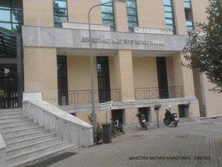 Δίνουν συνεπιμέλεια στον πατέρα τα ελληνικά δικαστήρια? -Ειδικός Δικηγόρος Διαζυγίων - Οικογενειακού δικαίου  Καβάλα