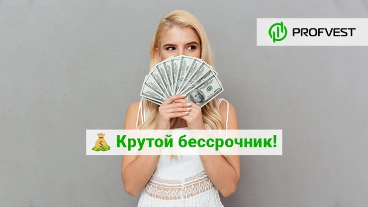 ТОП результат LoanTech