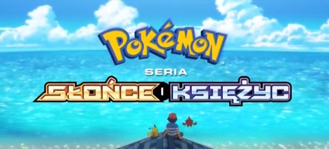(AKTUALIZACJA) Pokémon Seria: Słońce i Księżyc w Disney XD