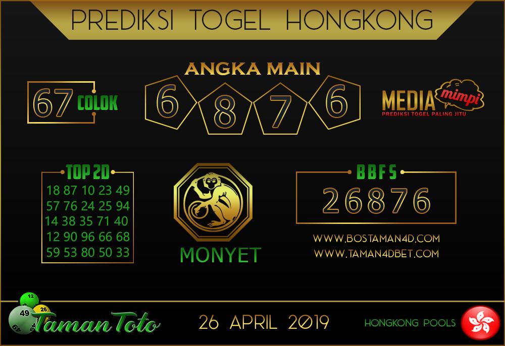 Prediksi Togel HONGKONG TAMAN TOTO 26 APRIL 2019