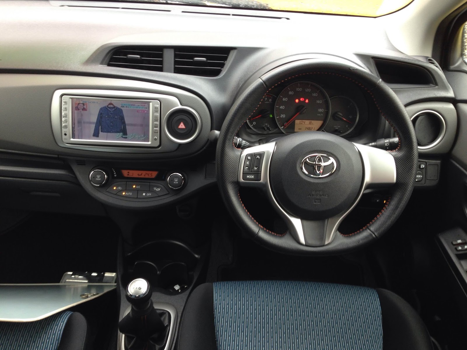 2011 Toyota Vitz Manual transmission - buy used car Japan - Call Mick Lay  Motors on Japan 03-3468-0804 or 090-3805-7141 or 090-9370-0587  www.MickLay.com