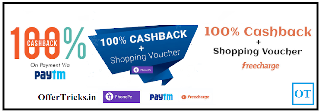 Coolwinks 100% cashback offer up to 1500/1600 on Paytm, Phonepe, Freecharge