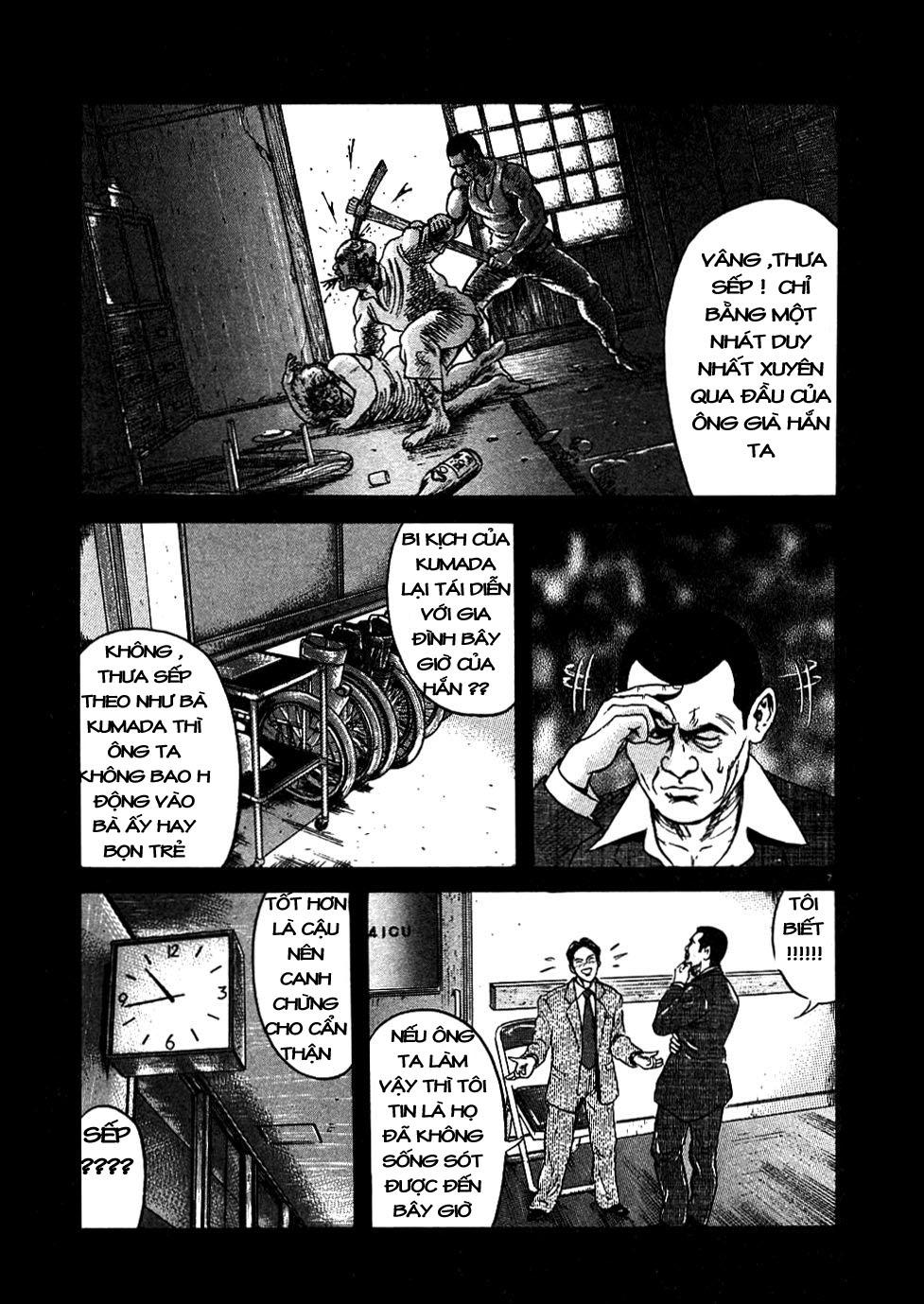 Oyaji chap 4 trang 6