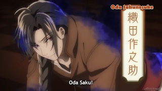 Bungou to Alchemist: Shinpan no Haguruma Episode 02 Subtitle Indonesia