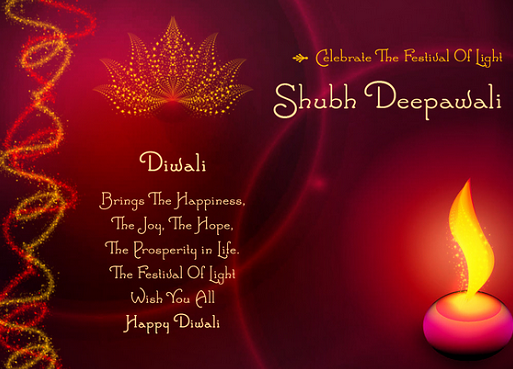Diwali Handmade Greeting Cards
