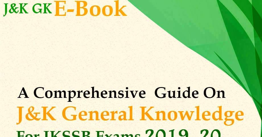 General Knowledge Mobile Ebook