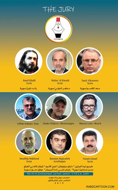 JURY OF The 15th International Cartoon Contest SYRIA 2019