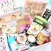 Nowości ostatnich miesięcy - FUNDAY BOX, przesyłki, zakupy