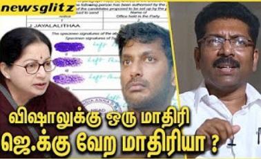 Election Commission : Saravanan Speech | Vishal Election