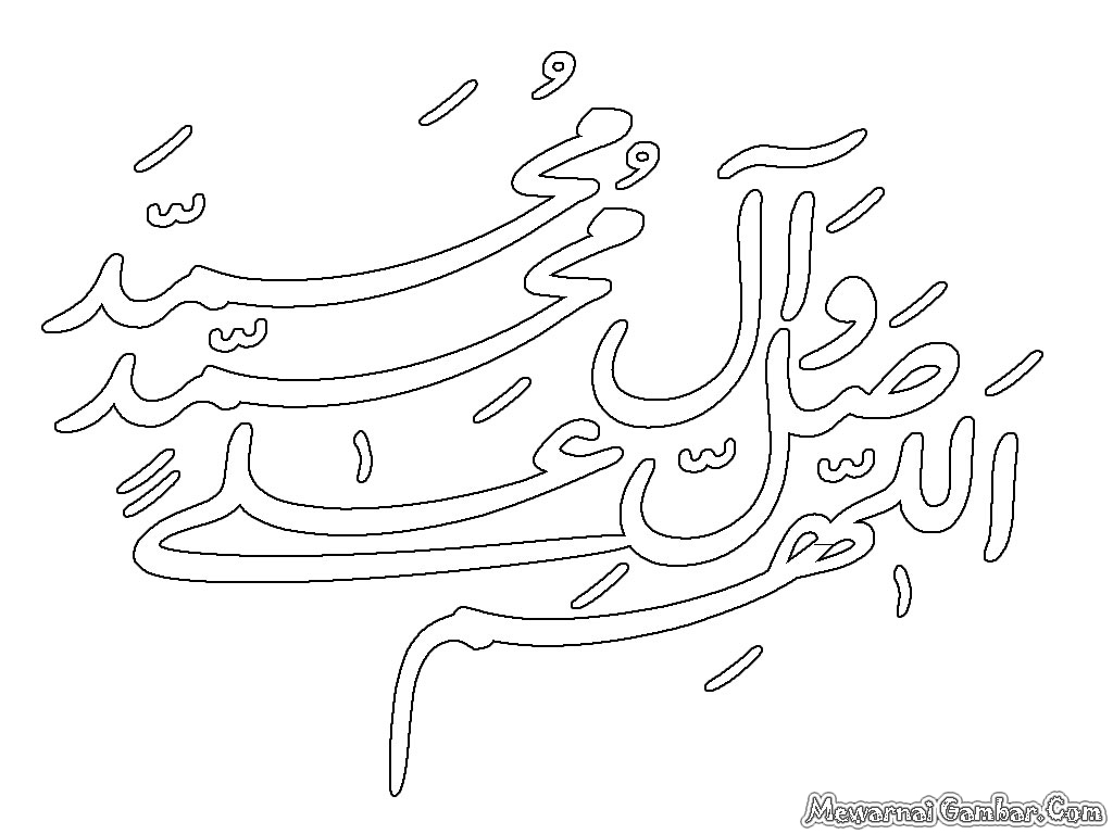 Daftar Gambar Kaligrafi Arab Untuk Mewarnai