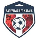 www.bageshwar.nic. in   nic bageshwar   CMO Bageshwar Recruitment 2017-18 New Jobs Vacancy