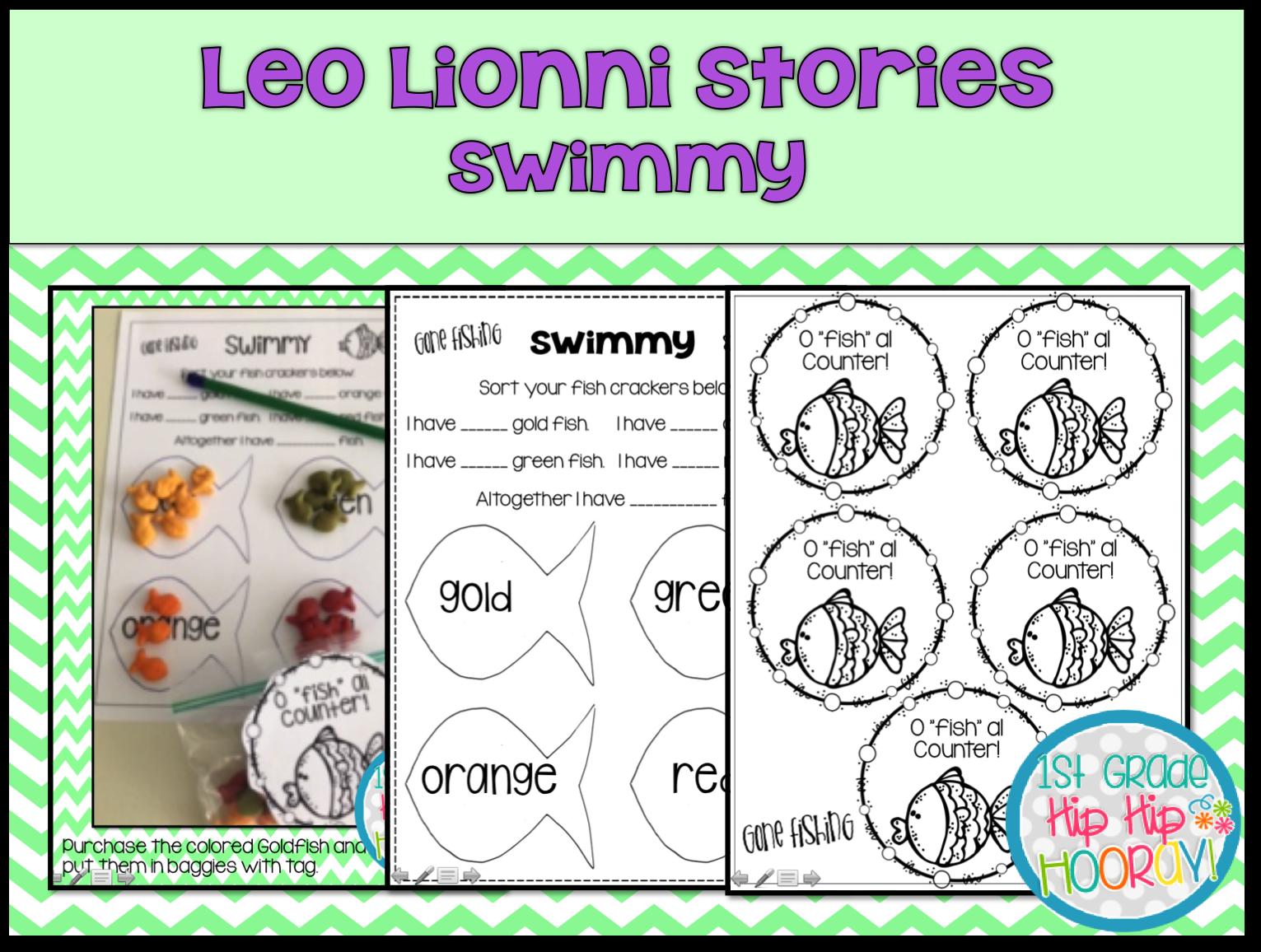 1st Grade Hip Hip Hooray Leo Lionni Author Study And More