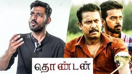 Thondan Review | Samuthirakani, Vikranth, Sunainaa