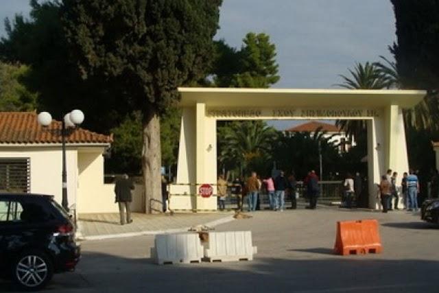 ΥΠΕΘΑ: Παραχώρηση Χώρων Στρατοπέδων Ναυπλίου (KEMX)-Τρίπολης στην Περ. Πελοποννήσου (ΕΓΓΡΑΦΟ)