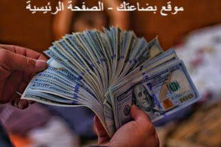 اسعار الدولار الامريكى يوم الاربعاء 10-6-2020 فى بنوك مصر .