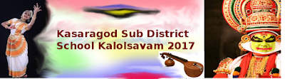 https://schoolkalolsavam2017ksd.blogspot.in/