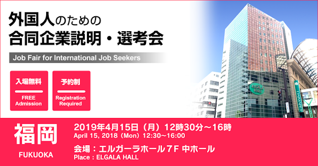 Job fair working visa in Fukuoka Outline for international students