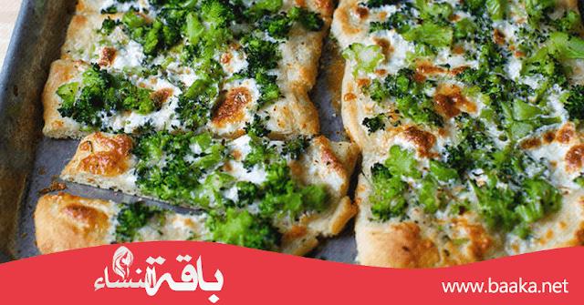 طريقة عمل بيتزا القرنبيط سهلة وبسيطة