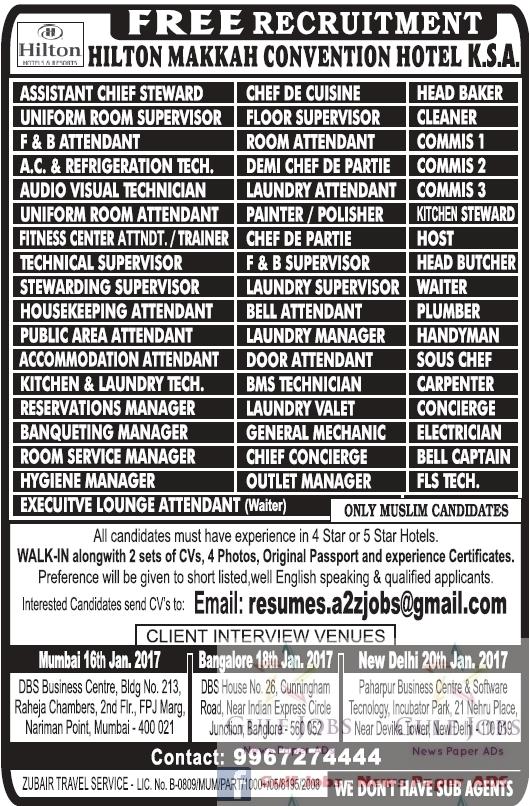 Hilton Makkah Hotel Large Jobs - Free Recruitment - Gulf Jobs for