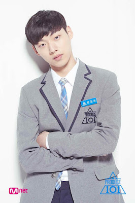 Yoon Jae Chan (윤재찬)
