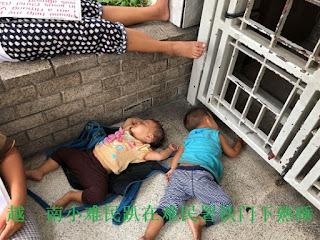 邢鉴:滞泰难民呼吁国际社会关注