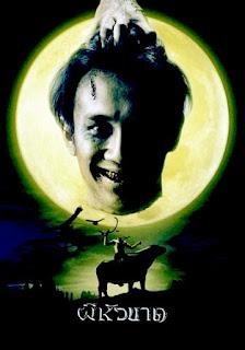 Headless Hero (2002) ผีหัวขาด