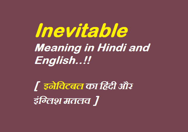 inevitable-meaning-in-hindi-english