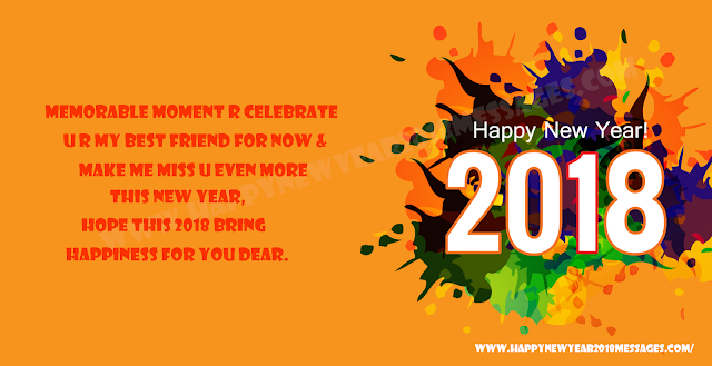 Happy New Year 2018 SMS - Best Happy New Year Messages to Wish Your Friends