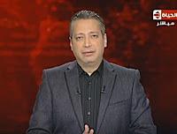 برنامج الحياة اليوم2/3/2017 تامر أمين -  زيارة ميركل للقاهرة