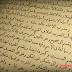 Perbedaan Isim Mu'rob dan Isim Mabni dan Contohnya dalam Al Quran